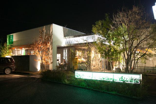 ヘルシーキッチン開光の森店