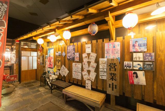 元祖居酒屋 一番星武蔵ヶ丘店
