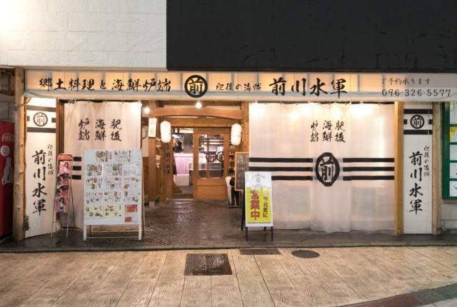 前川水軍 銀杏通